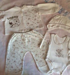 Комплект одежды на малыша р.56-62 (0-3 мес)