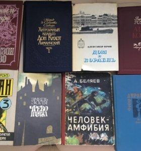Любая книга за 40 рублей