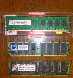 Оперативная память DDR 3 на 2Gb