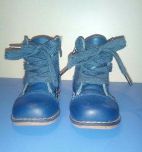 """Ботинки детские """"Сказка"""" ( размер 20)"""