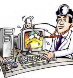 Удаление вирусов на компьютере, ремонт