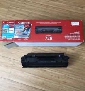 Пустой картридж для принтера (для дозаправки)