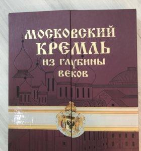 Книга в подарочной коробке