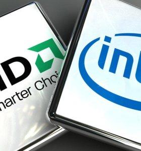 Процессоры AMD / Intel