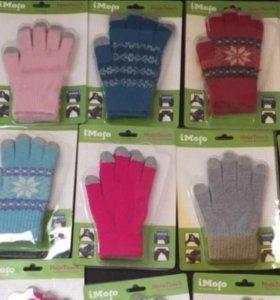 Перчатки для смартфонов