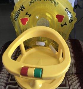 Круг для плавания и стул