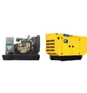Дизель-генератор 105 кВт