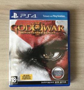 God of War 3: Обновленная версия