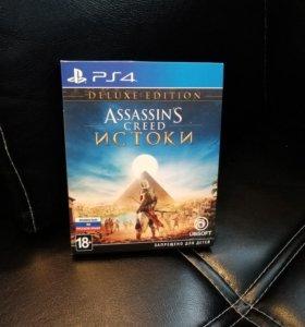 Assassin's creed истоки Deluxe edition