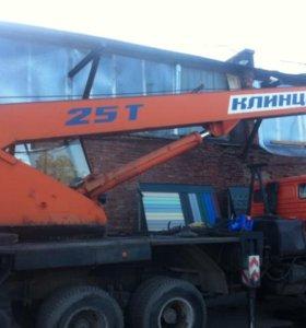 Аренда автокрана Клинцы 25 тонн, 21,7 м.