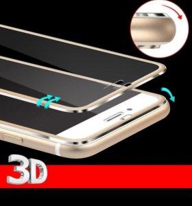 3D защитное стекло на iPhone 7