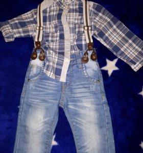 Джинсы и рубашка на мальчика