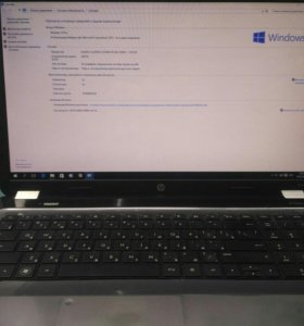 "Ноутбук HP 17"" intel core i5"