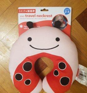 Новая подушка для путешествий skip-hop
