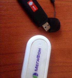 2 USB модема