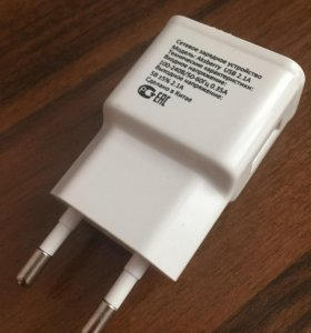 Сетевое зарядное устройство Адаптер