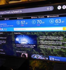 Телевизор смарт 3D LG 47LB650V-ZE, доставлю