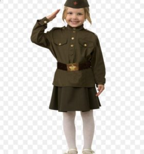 Новый костюм Солдатка