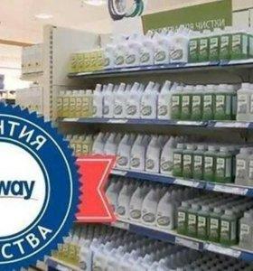 Легендарная продукция Amway с бесплатной доставкой
