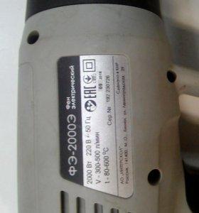 Фен технический Интерскол ФЭ-2000Э