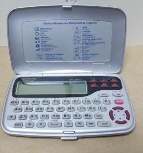 Электронный переводчик DR 200D