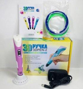 3D-Ручка Drawing Pen BP-100B
