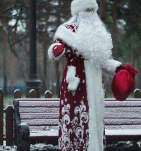 Костюм Деда Мороза + посох,валенки (весь комплект)