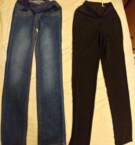 Джинсы, брюки, футболки для кормящих и беременных