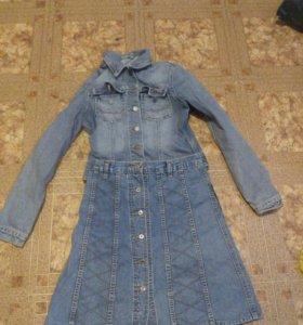 Джинцовая рубашка и юбка