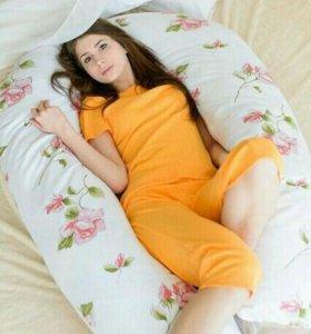 Подушка для беременных 3,4 метра