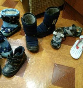 Сапоги ботинки от 23- 26 размера