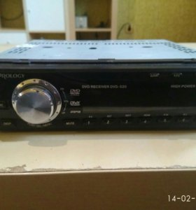 Prology dvd receiver - 520