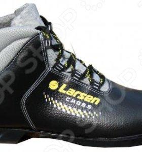 Ботинки лыжные Larsen cross