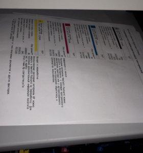Цветной лазерный принтер HP Color Laser jet CP4025