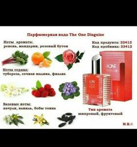 парфюмерия Орифлэйм,цена указана за 1 единицу