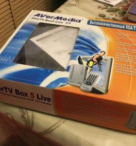 Тюнер AverTV box 5 live