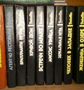 Книги 44 тома