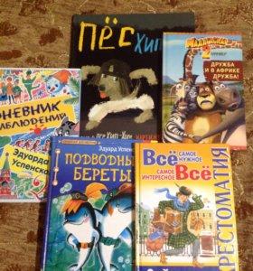 Детские книги новые!!!