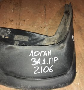 Брызговик задний правый Renault Logan 2005-2014