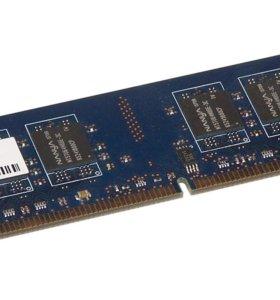 Dimm DDR-II PC2 4200 533Mhz Nanya 1Gb+1Gb