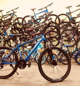 Велосипед A267D