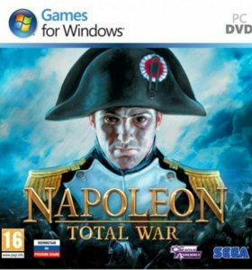 Игра Наполеон, стратегия.
