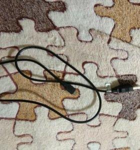 Неисправный USB провод