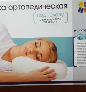 Ортопедическая подушка под голову с регулировкой
