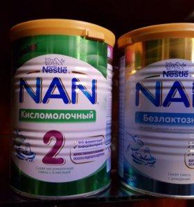 Nan безлактозный и Nan кисломолочный 2