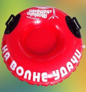 Сноутьюб - надувной круг 100 см