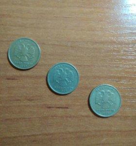 Один рубль 1999 года