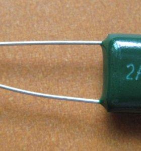 Пленочные (2А 104J) кондесаторы