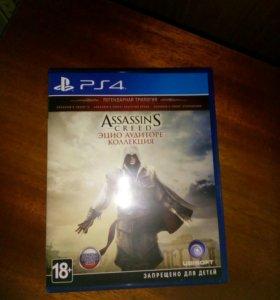 Assassins creed коллекция эцио