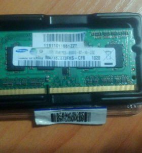 Оперативная память для ноутбука 1 Гб